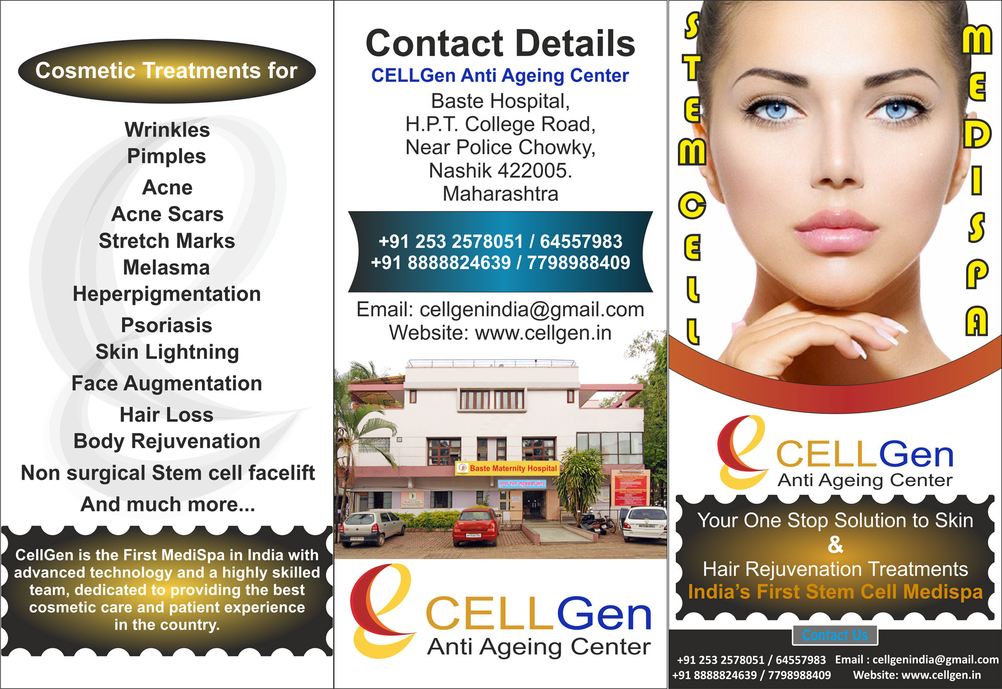 CellGen Cosmetic Brochure Front
